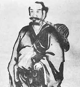 Histoire du Tai Chi Chuan- Zhang San Feng - Taichi Lyon Taijiquan style Chen
