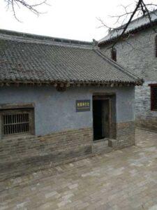 Histoire du Tai Chi Maison Yang Lu Chan Chenjiagou Tai Chi Chuan Les Cinq Principaux Styles Chen Yang Sun Wu Taichi Style Chen Lyon Taijiquan