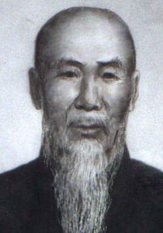 Histoire du Tai Chi Chen Chang Xing Taichi Style Chen Lyon Taijiquan