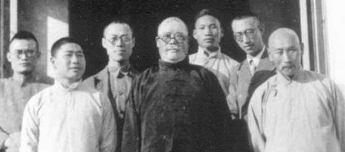 Histoire du Tai Chi Yang Chen Fu Zhong Wen Taichi Style Chen Lyon Taijiquan