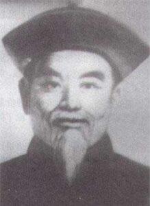 Histoire du Tai Chi Wu Yu Xiang Taichi Style Chen Lyon Taijiquan