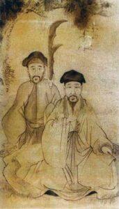 Créateur du Tai-Chi Chuan - Chen Wang Ting avec Jiang Fa- Tai Chi Lyon