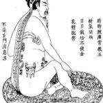 Yangsheng et Tai-Chi MTC Médecine Traditionnelle Chinoise