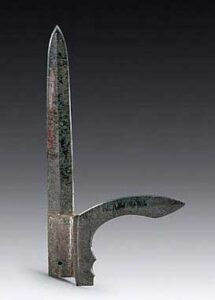 Wushu Hallebarde Ji 戟 Arme antique Chinoise
