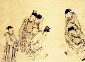 Wushu Kungfu - Football chinois antique