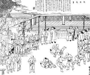 Wushu lutte chinoise 角力 mandchou mongole kung fu