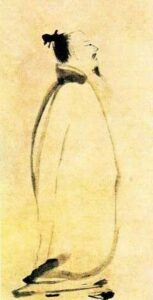 Qu'est-ce que le Tai Chi Chuan - Tenue de Tai Chi