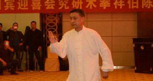 Taijiquan style Chen Xiaojia Chen Chun Sheng