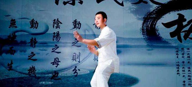 Taijiquan style Chen Xiaojia Chen Tian Qing Tai Chi Lyon