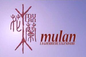 chinoises kungfu hua mulan guerrière légendaire 2009
