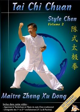DVD Tai-Chi style Chen Taijiquan Zheng Xu Dong