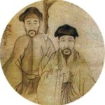 Tai-Chi Lyon Histoire Taijiquan Chen Style Généalogie
