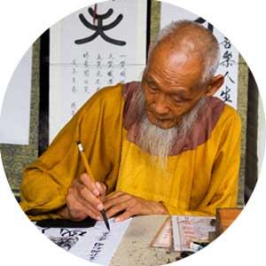 Qi Gong Lyon Inscription Qigong
