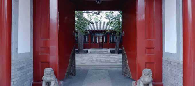taijiquan style chen parc tete or cour interieure