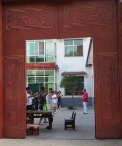 tai-chi-chuan style chen chenjiagou cour interieure wang chang jiang 2