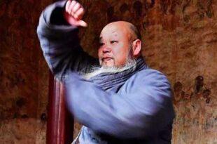 Taiji-Quan-style-Chen-Shaolin-Gardien-des-Cieux-jingang-daodui