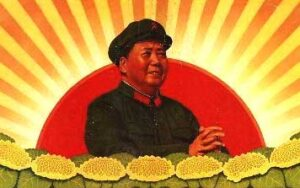 Taiji-Quan-style-Chen-Shaolin-Mao-culte