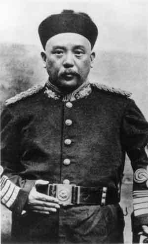 Chen-Yanxi-Yuan-Shikai