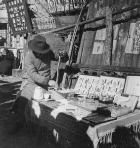 Chen-Yanxi-Docteur-rue-serpent-medicaments-Chine