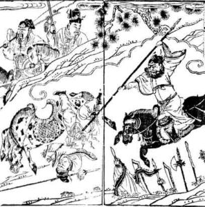 chen-gengyun-chenjiagou-bandits-brigants-rebellion