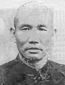 Chen Baoqu Fake Maitres Tai Chi Chen Chenjiagou Generation 9
