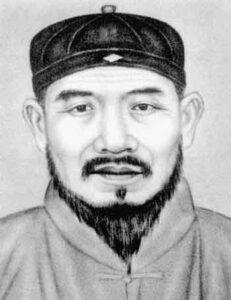 Chen-Youben-Maitres-Tai-Chi-Chen-Generation-6