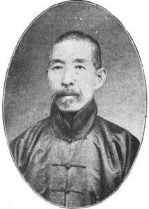Tai-Chi-Sun-Lutang-Lu-Tang
