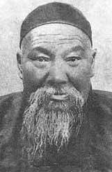 Tai-Chi-Yang-Jianhou-pere-Yang-Chengfu