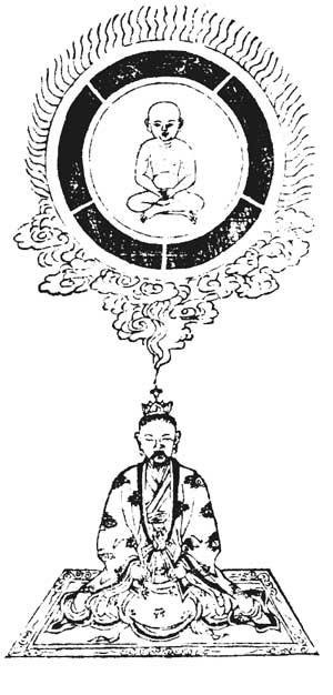 dantian-meditation-taoiste-assise-taoiste-visualisation-enfant-interieur