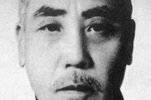 Chen-Fake-Taiji-Quan-Chenjiagou-Tai-Chi-Chen-Fa-Ke-ChenjiagouLyon