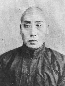 Chen Fake maitre tai chi chen Chenjiago Pekin